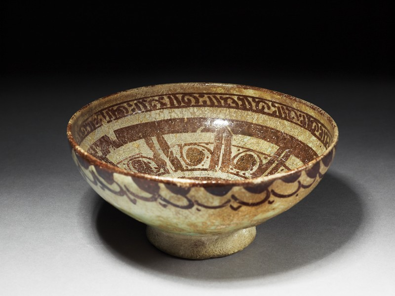 Bowl with radial panels (EA1956.103, oblique            )