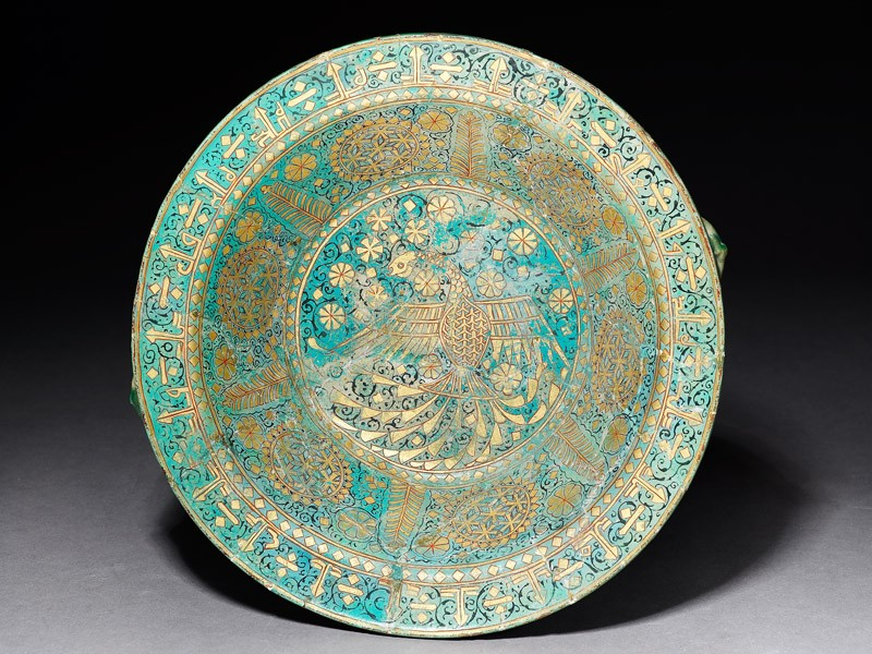 Bowl with eagle, arabesques, and kufic inscription (EA1956.123, top            )