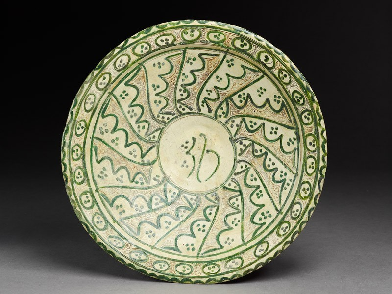 Dish with spiral panels, elongated circles, and pseudo-Arabic inscription (EA1956.129, top            )