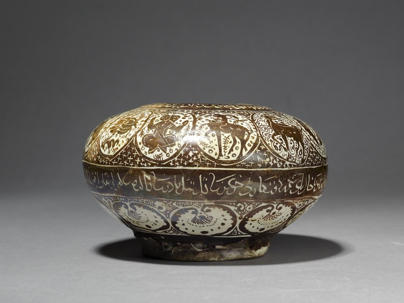 Jar with epigraphic band and roundels enclosing the signs of the zodiac
