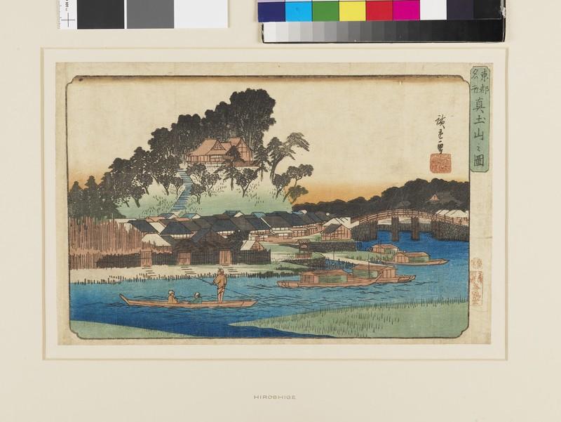 View of Matsuchiyama