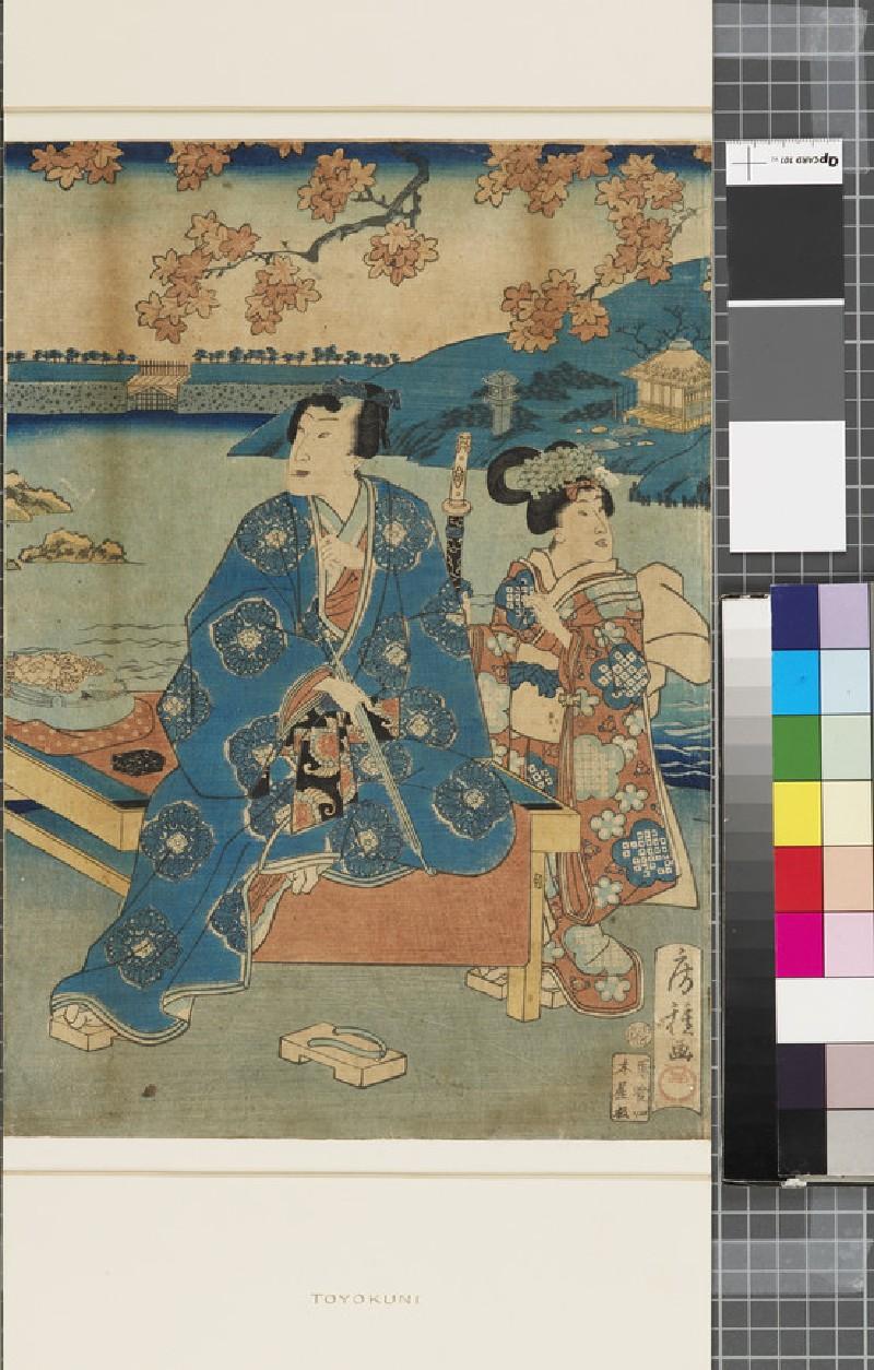 Genji enjoying the sights of autumn (EA1956.648.b, front              )