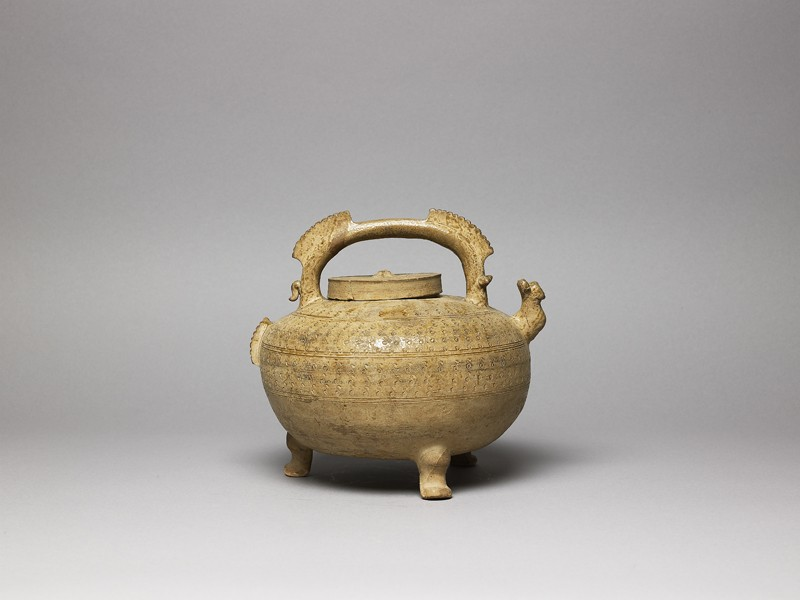 Greenware water vessel, or he (side            )