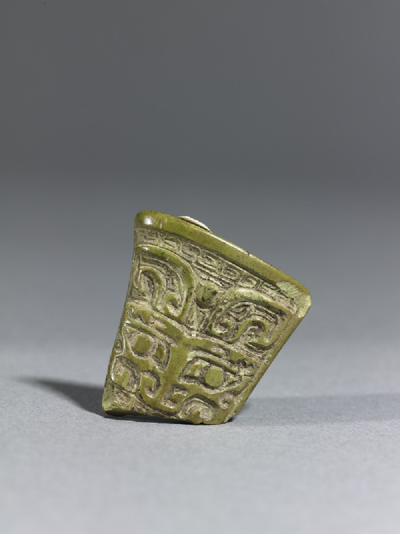 Oracle bone (EA1956.1462, front             )