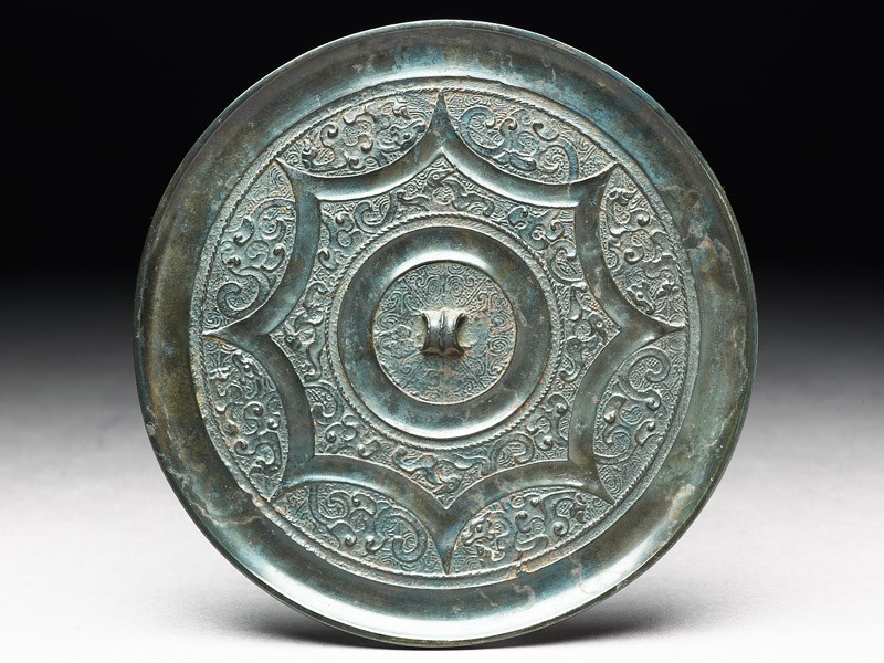 Ritual mirror with stylized dragons and phoenixes (EA1956.1554, front             )