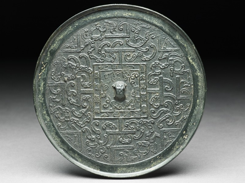 Mirror with inscription in lishu, or clerical script (EA1956.1563, front             )