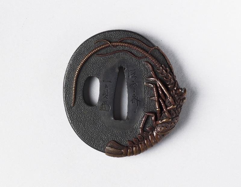 Tsuba with crayfish
