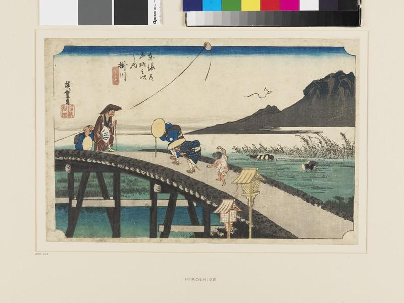 Distant view of Mount Akiba at Kakegawa (EA1958.224, front            )