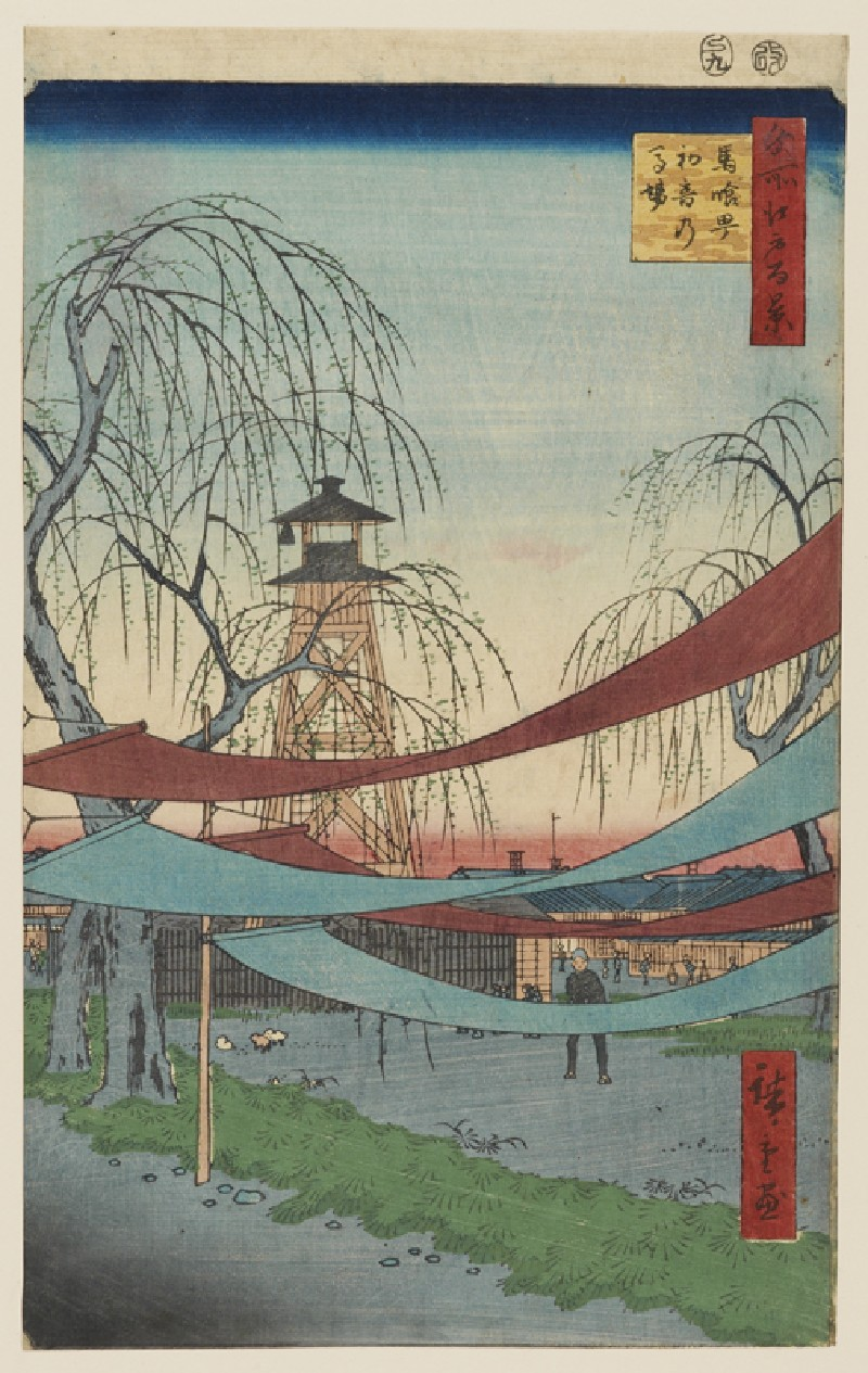 (EA1958.229, front            )