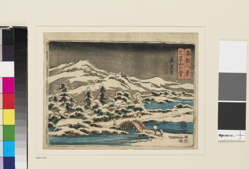 Mikasayama in the Snow (front            )
