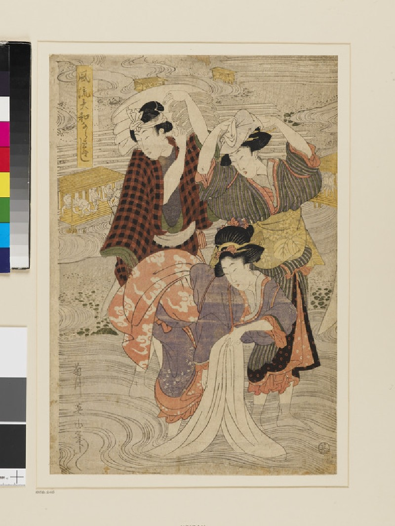 Elegant Cloth Bleaching at Nara in Yamato Province (EA1958.245, front            )