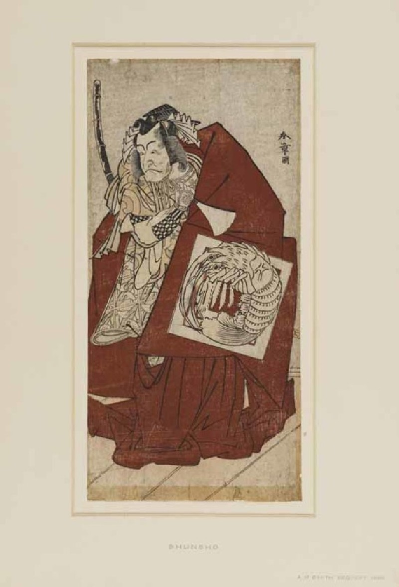 Actor Ichikawa Ebizō III as Shinozuka Iga no Kami in a Shibaraku scene from the play Oyabune at the Ichimura za (front           )