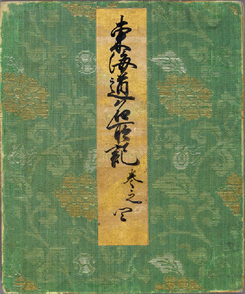 Record of Famous Sights of the Tōkaidō Road (EA1959.85.v, front             )