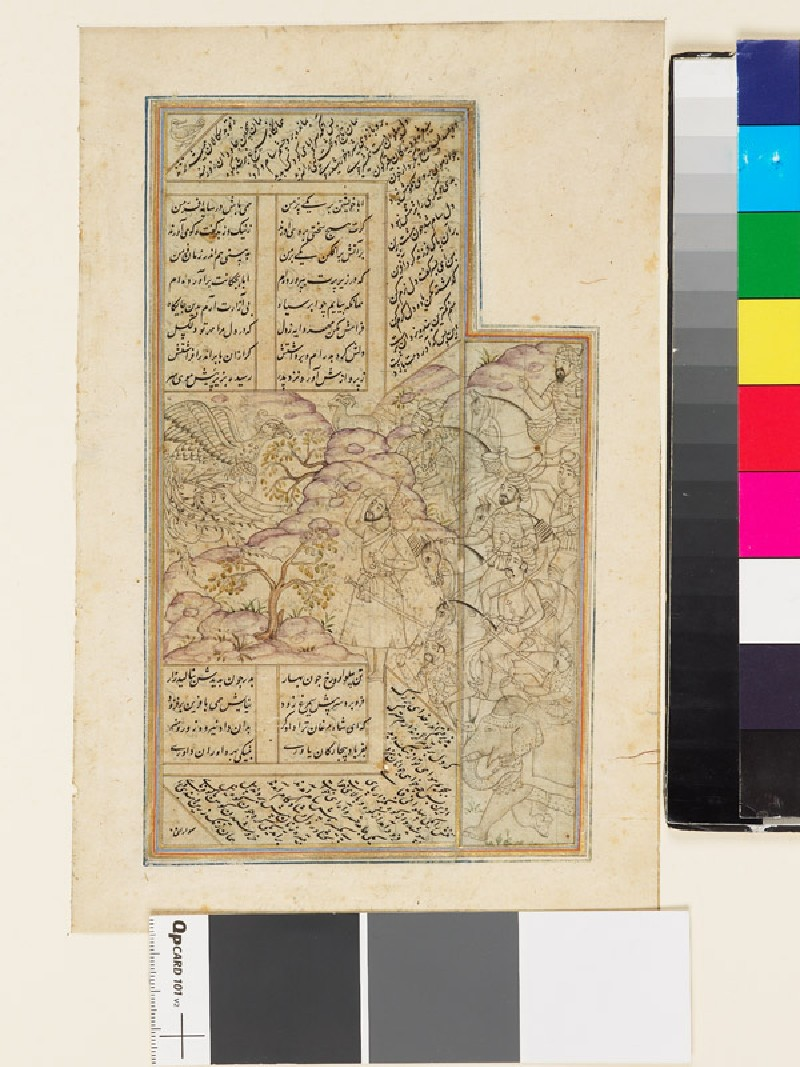 Recto: The Simurgh restores the child Zal to his father Sam