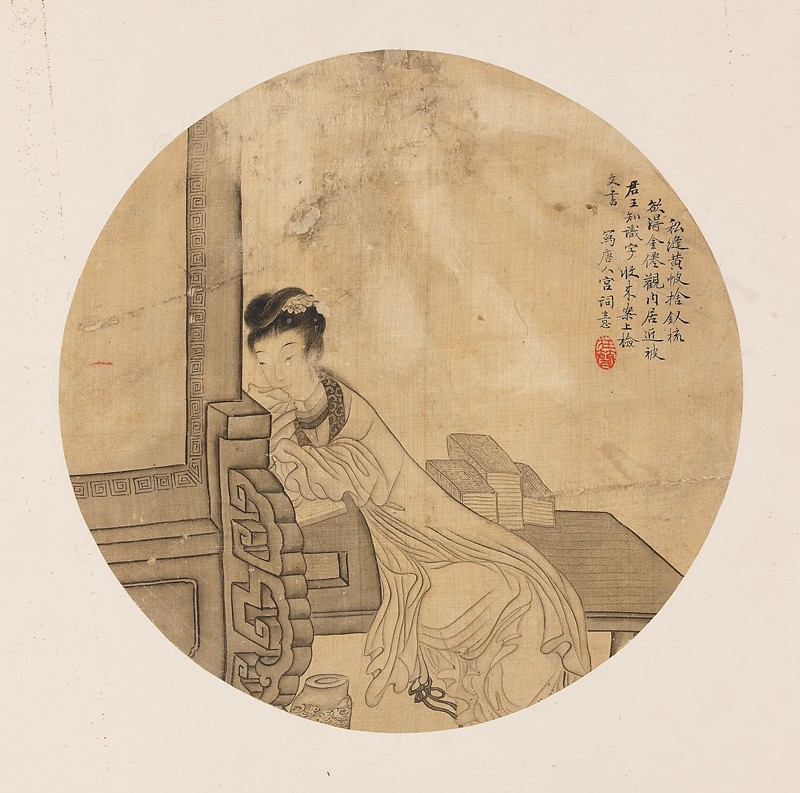 Seated court lady (front            )