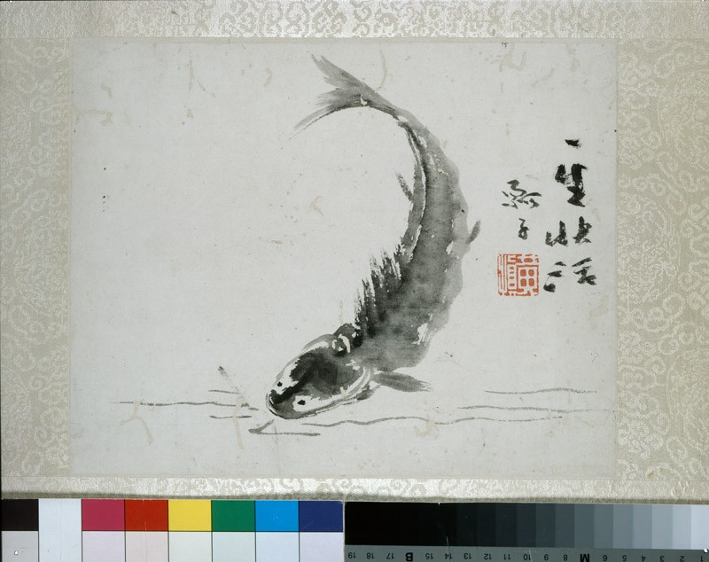 Carp (EA1960.225, front, painting only            )