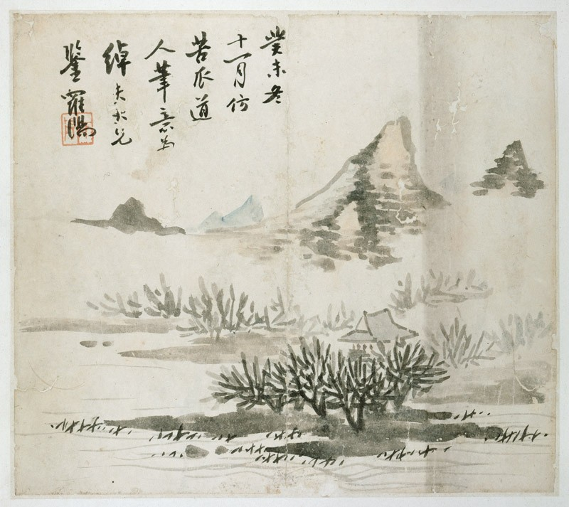 Landscape with a mountain and shrubs (EA1960.226, front            )