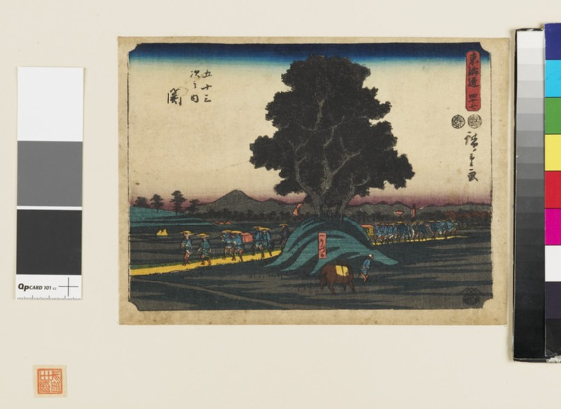 Seki: The Solitary Grave (EA1960.230, front            )