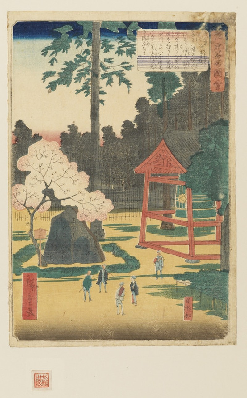 The Konnō Cherry Tree in Shibuya (EA1960.233, front            )