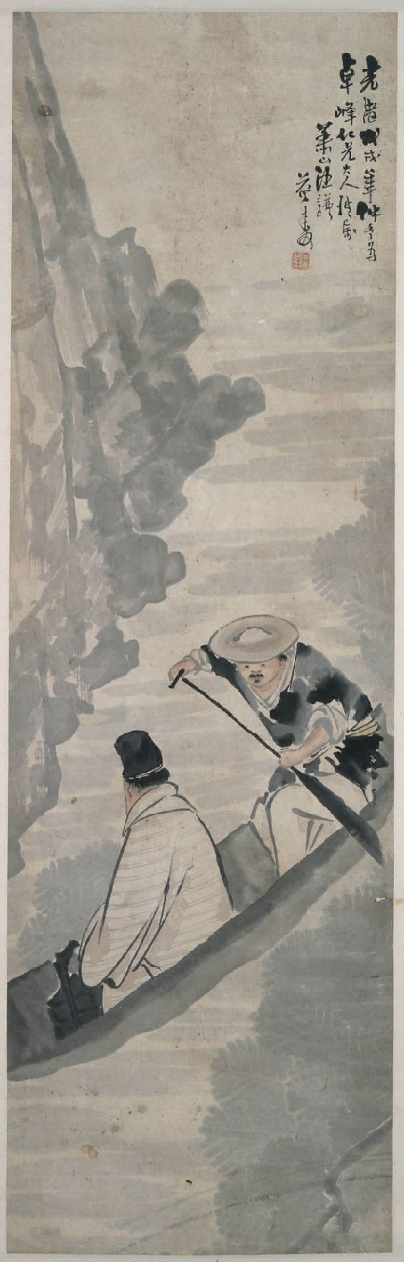 Figures in a boat (EA1960.239, front, painting only            )