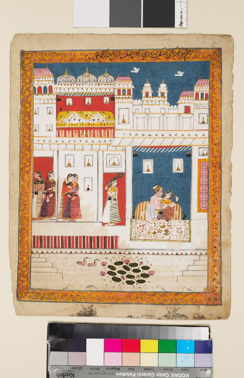 Lovers in a palace scene (front            )