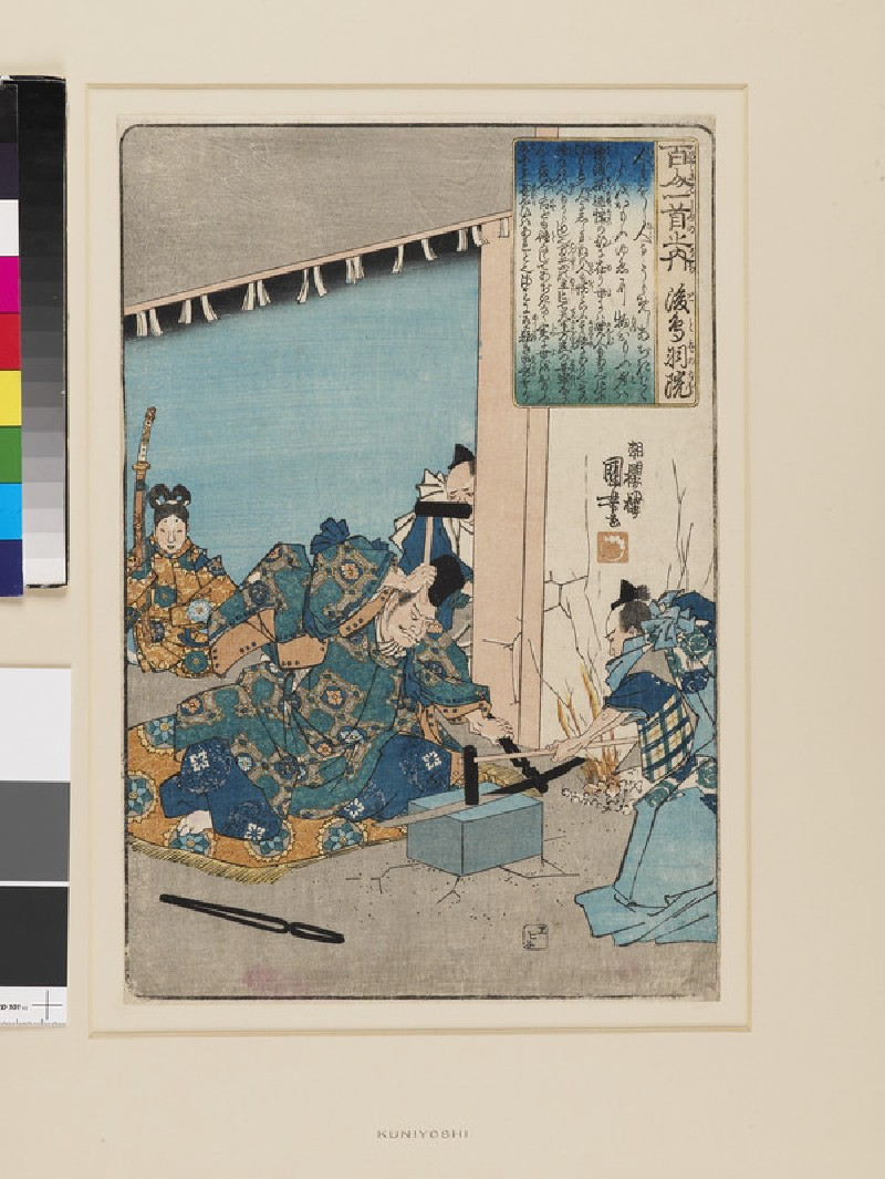 The Retired Emperor Go-toba (EA1960.51, front           )
