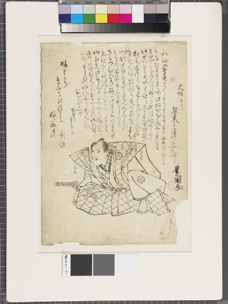 Shita-e (under-drawing for a woodblock print) (EA1961.127.1, front              )