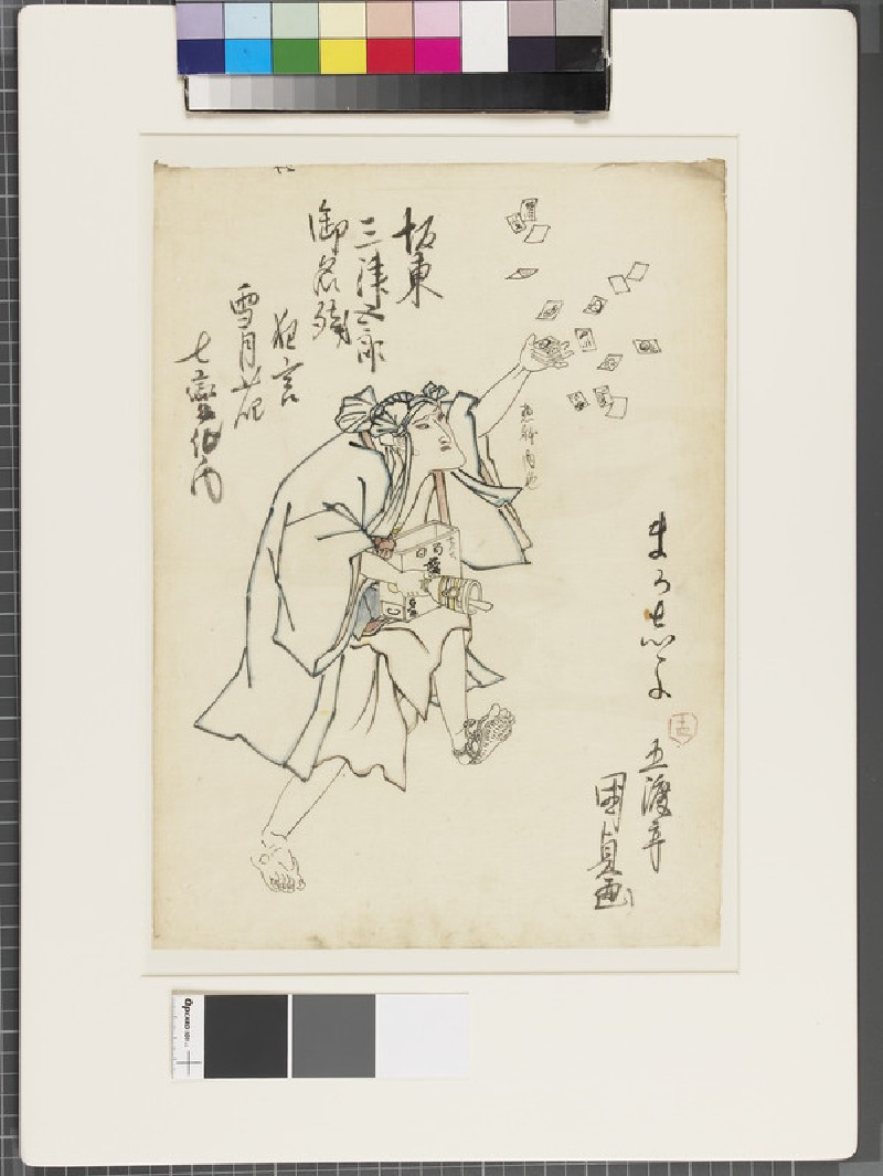 Shita-e (under-drawing for a woodblock print) (EA1961.127.10, front               )