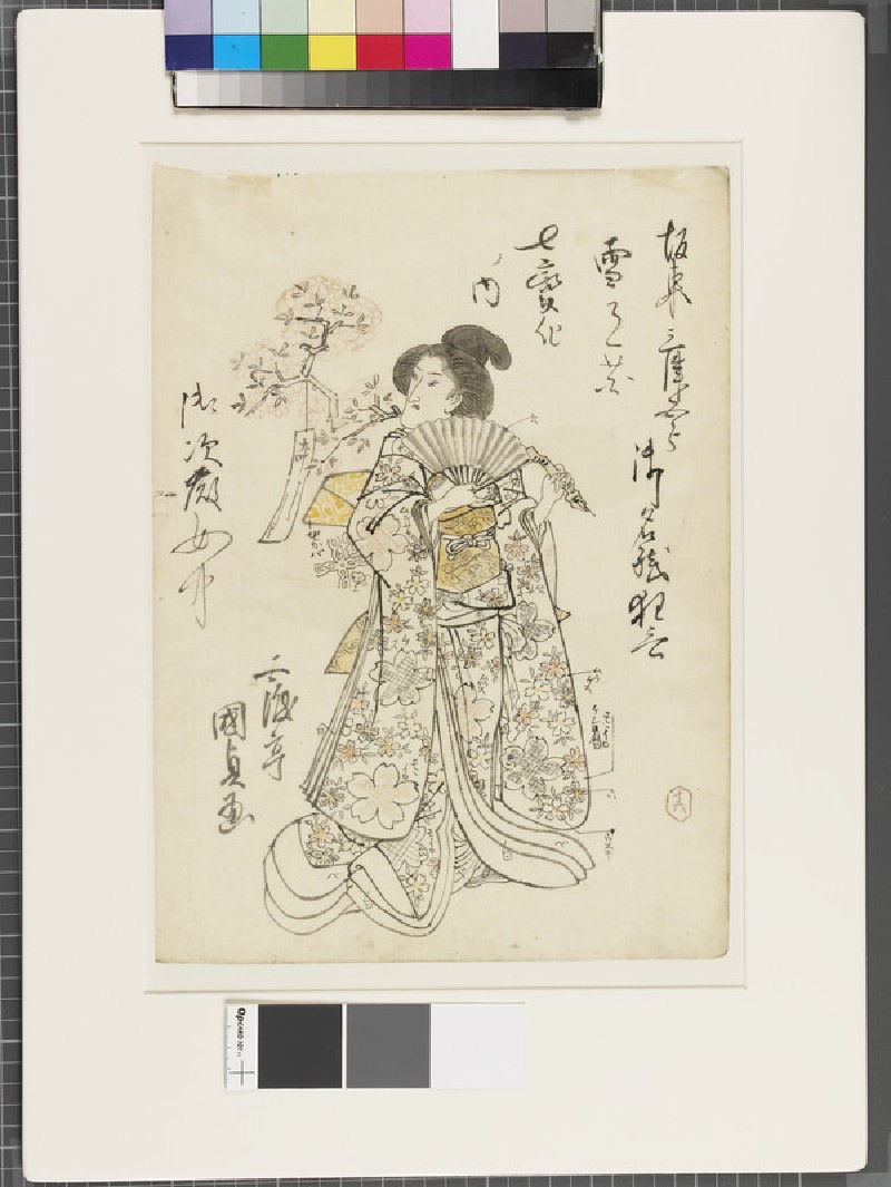 Shita-e (under-drawing for a woodblock print) (EA1961.127.12, front               )