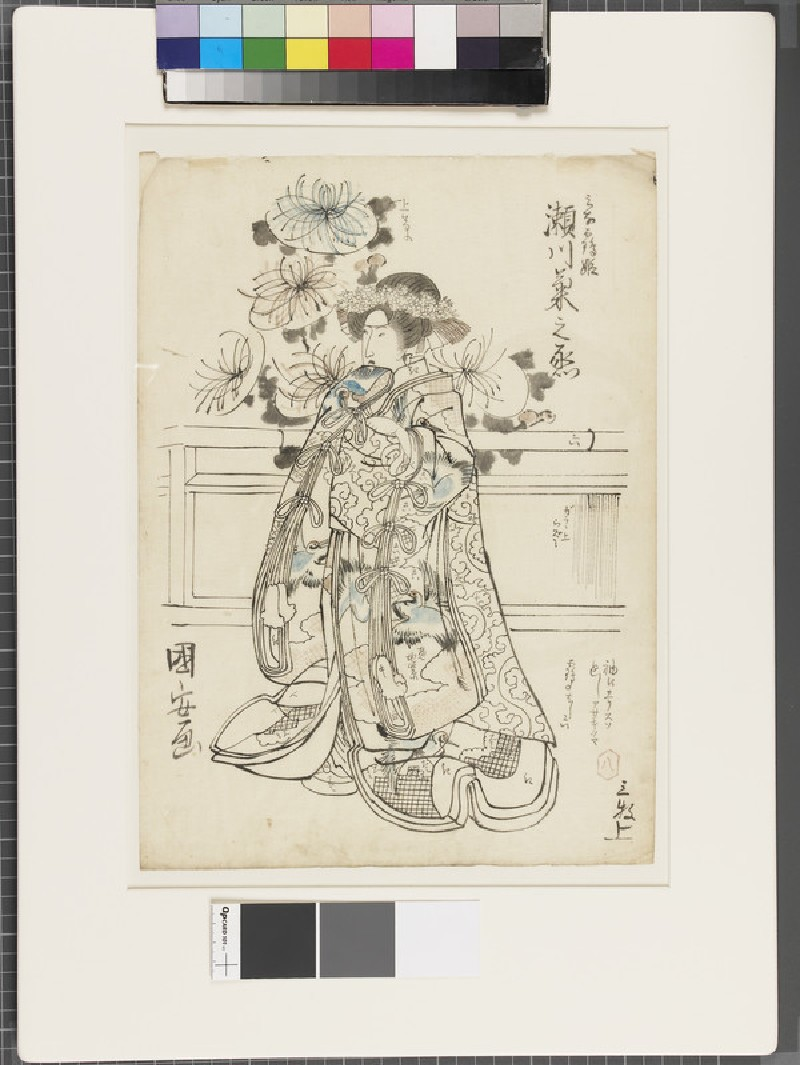 Shita-e (under-drawing for a woodblock print) (EA1961.127.14, front               )