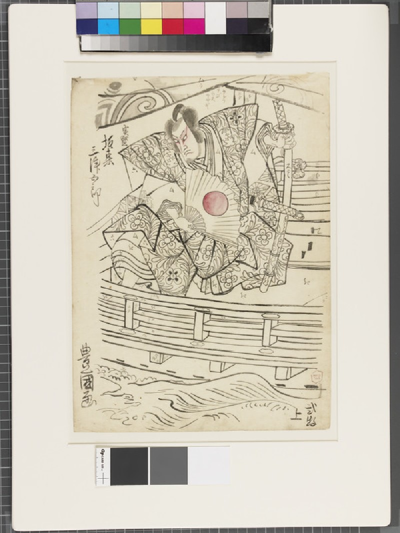 Shita-e (under-drawing for a woodblock print) (front               )