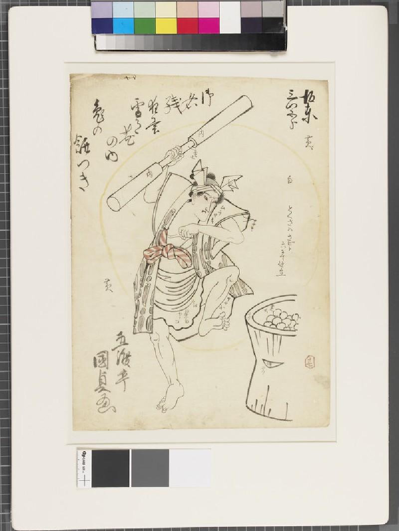 Shita-e (under-drawing for a woodblock print) by Kunisada (EA1961.127.17, front               )