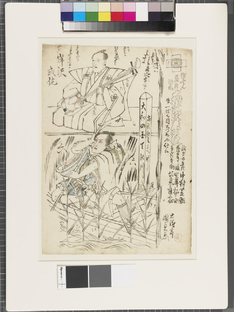 Shita-e (under-drawing for a woodblock print) (EA1961.127.23, front               )