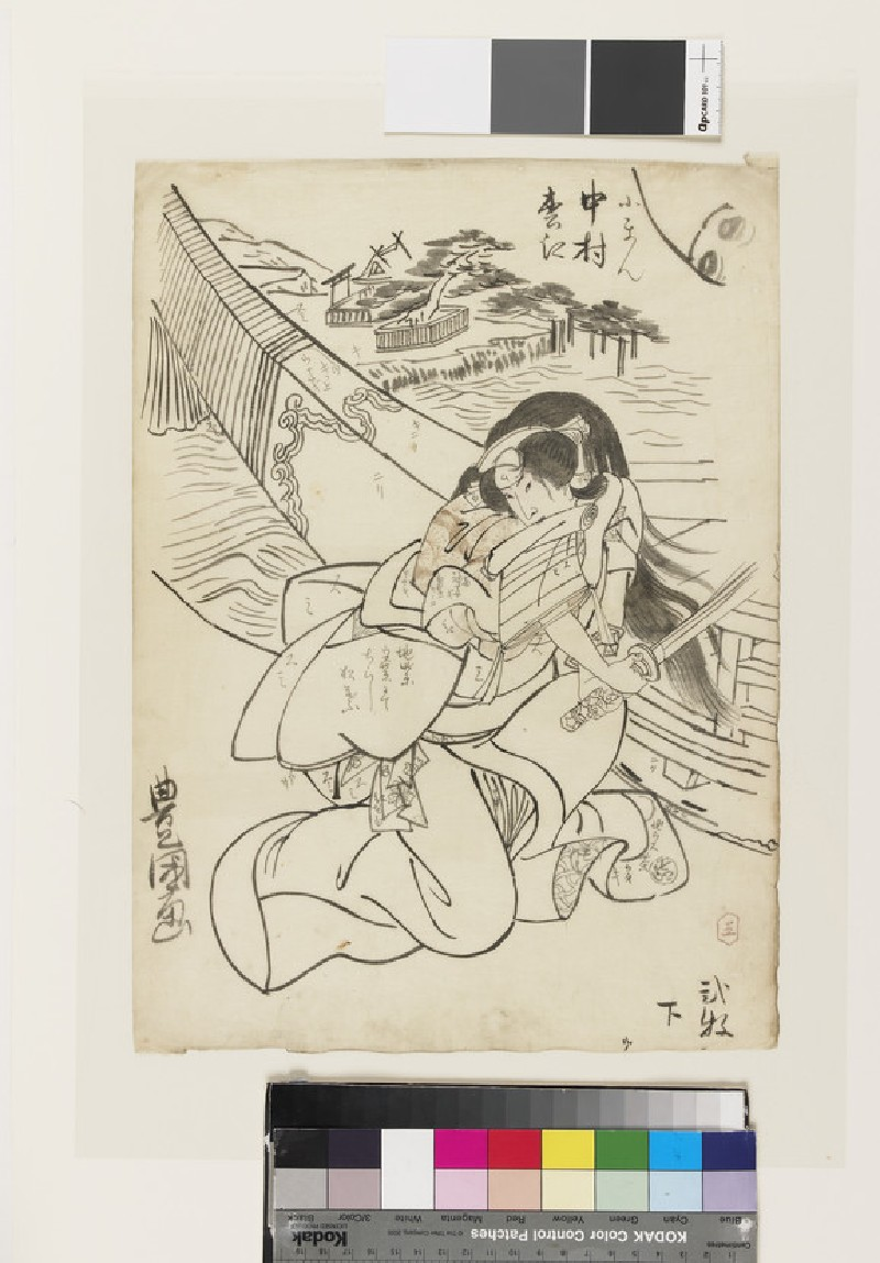 Shita-e (under-drawing for a woodblock print) (EA1961.127.3, front              )