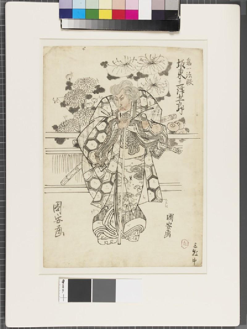 Shita-e (under-drawing for a woodblock print) (EA1961.127.5, front              )