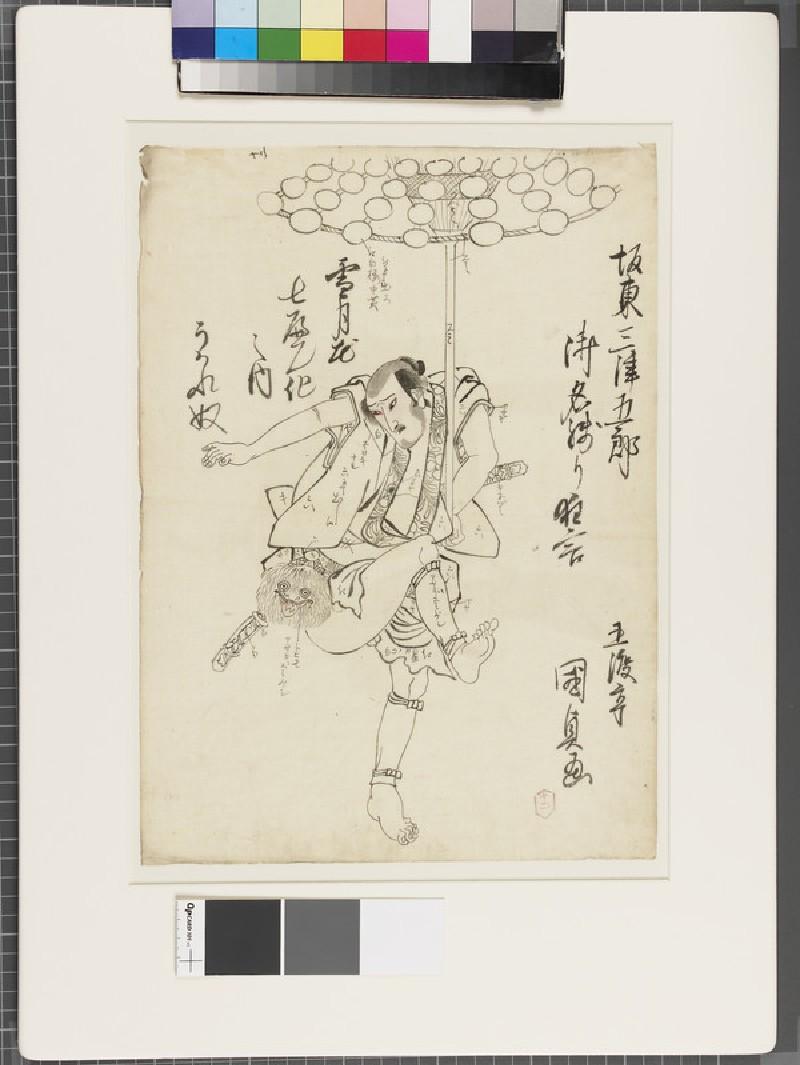 Shita-e (under-drawing for a woodblock print) (EA1961.127.8, front              )
