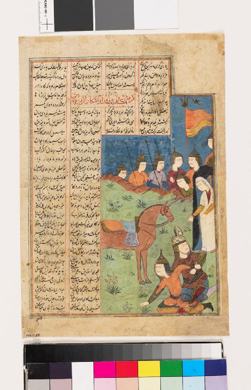 Rustam captures Barzu (EA1961.55, front           )