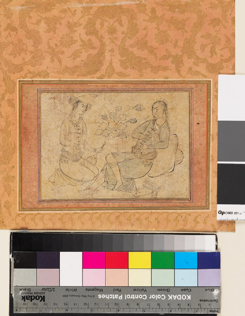 Page from a dispersed muraqqa', or album, depicting two seated youths (EA1962.155, front            )