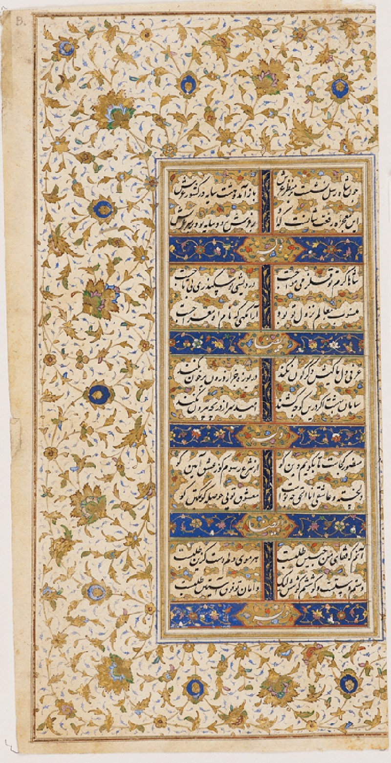 Opening page from the Ruba'yat of Urfi of Shiraz (EA1962.158.b, front              )
