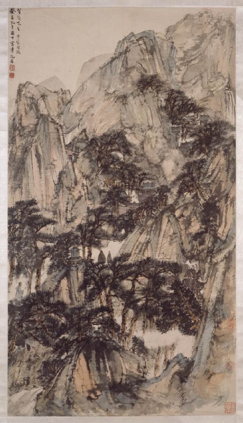 Landscape with mountains and trees (EA1962.222, front            )