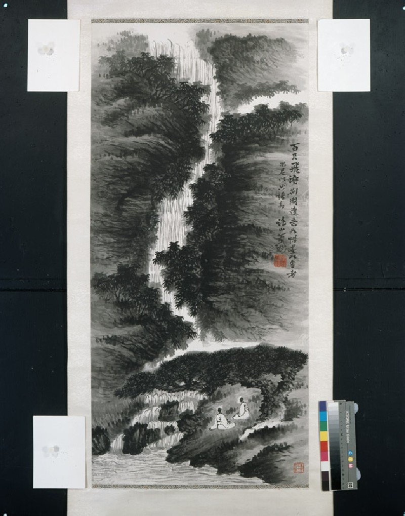 Waterfall landscape with figures