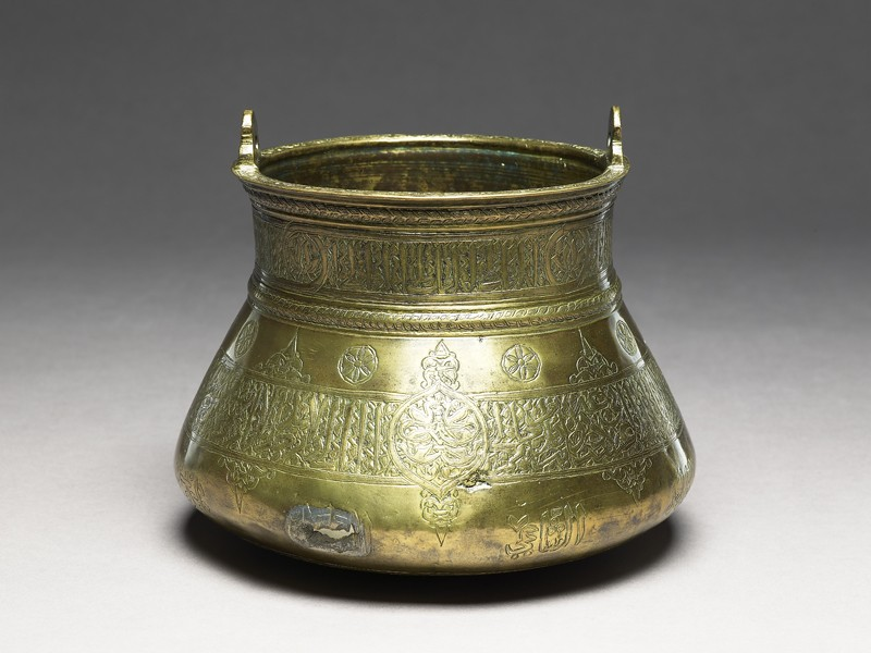 Bucket with floral and calligraphic decoration (EA1963.17, oblique           )