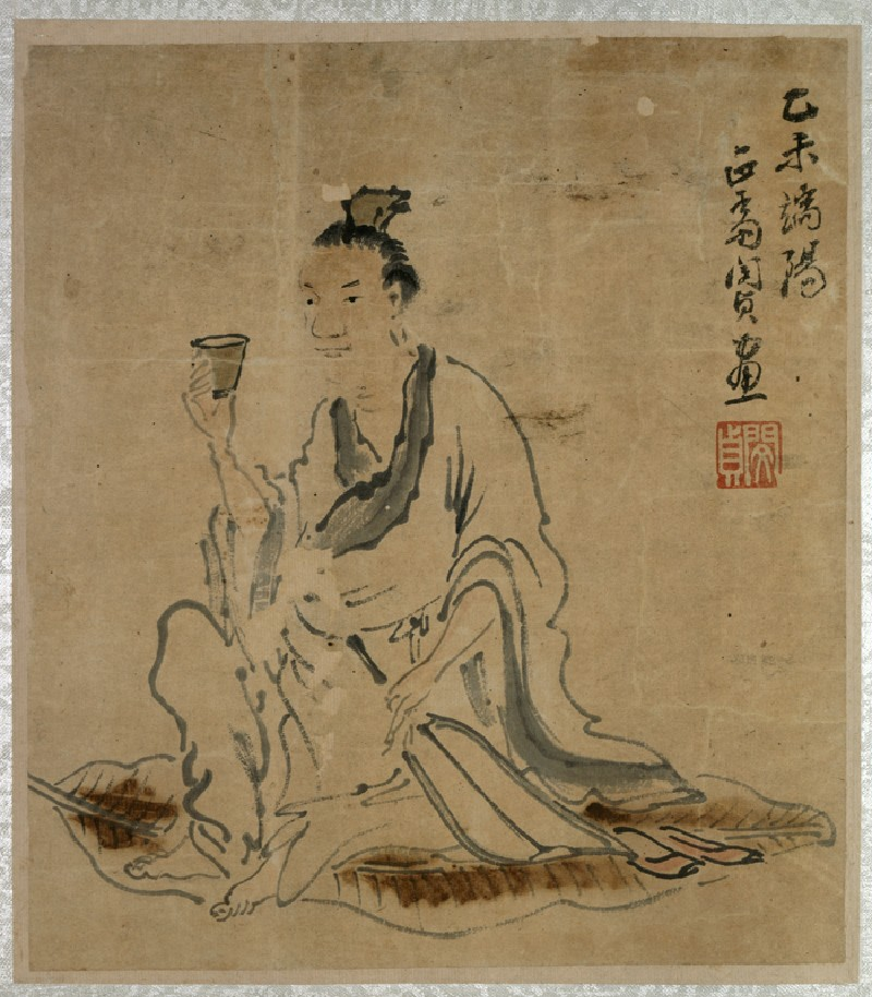 A scholar sitting on a plantain leaf and drinking from a cup