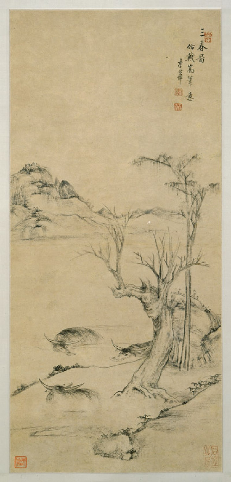 Landscape with water buffalo (EA1964.82, front           )