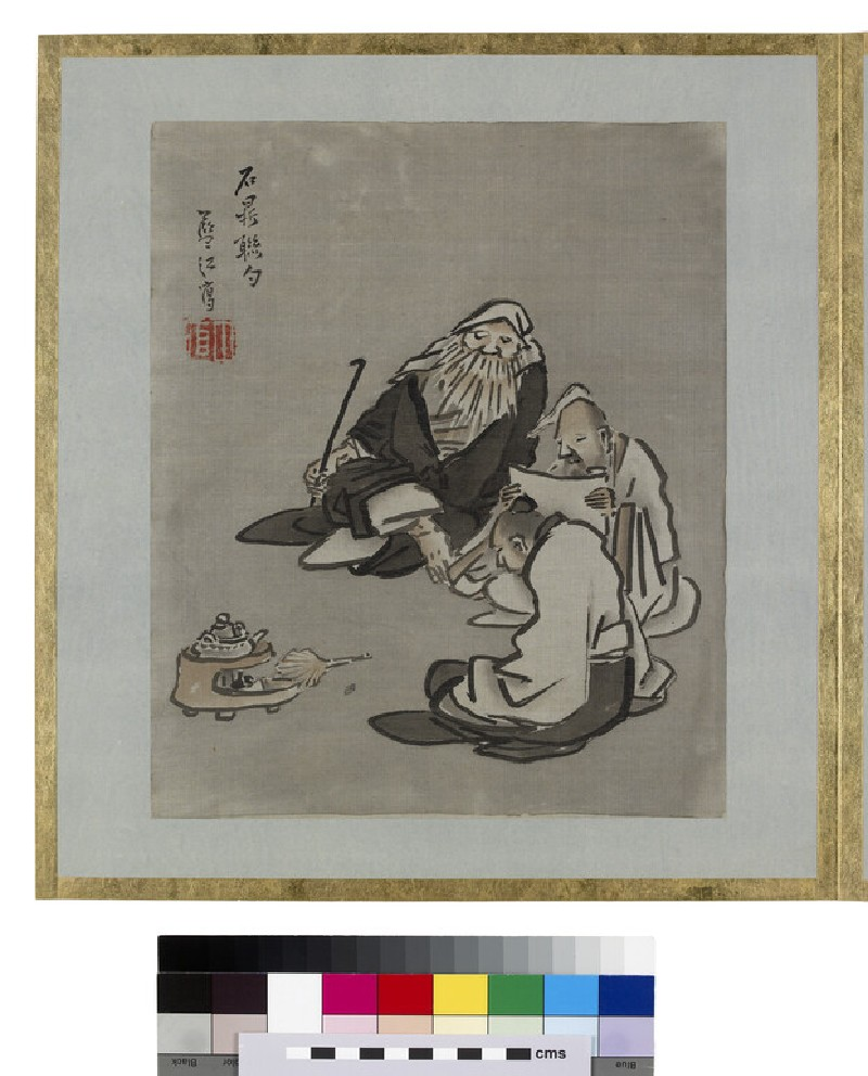 Three Chinese men around a tea brazier (EA1964.95.m)
