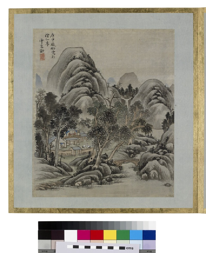 Chinese landscape