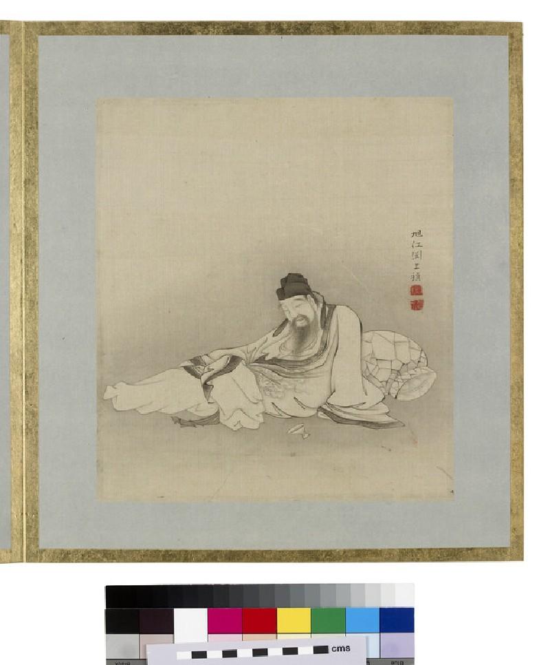 Drunken Li Po (EA1964.95.r)