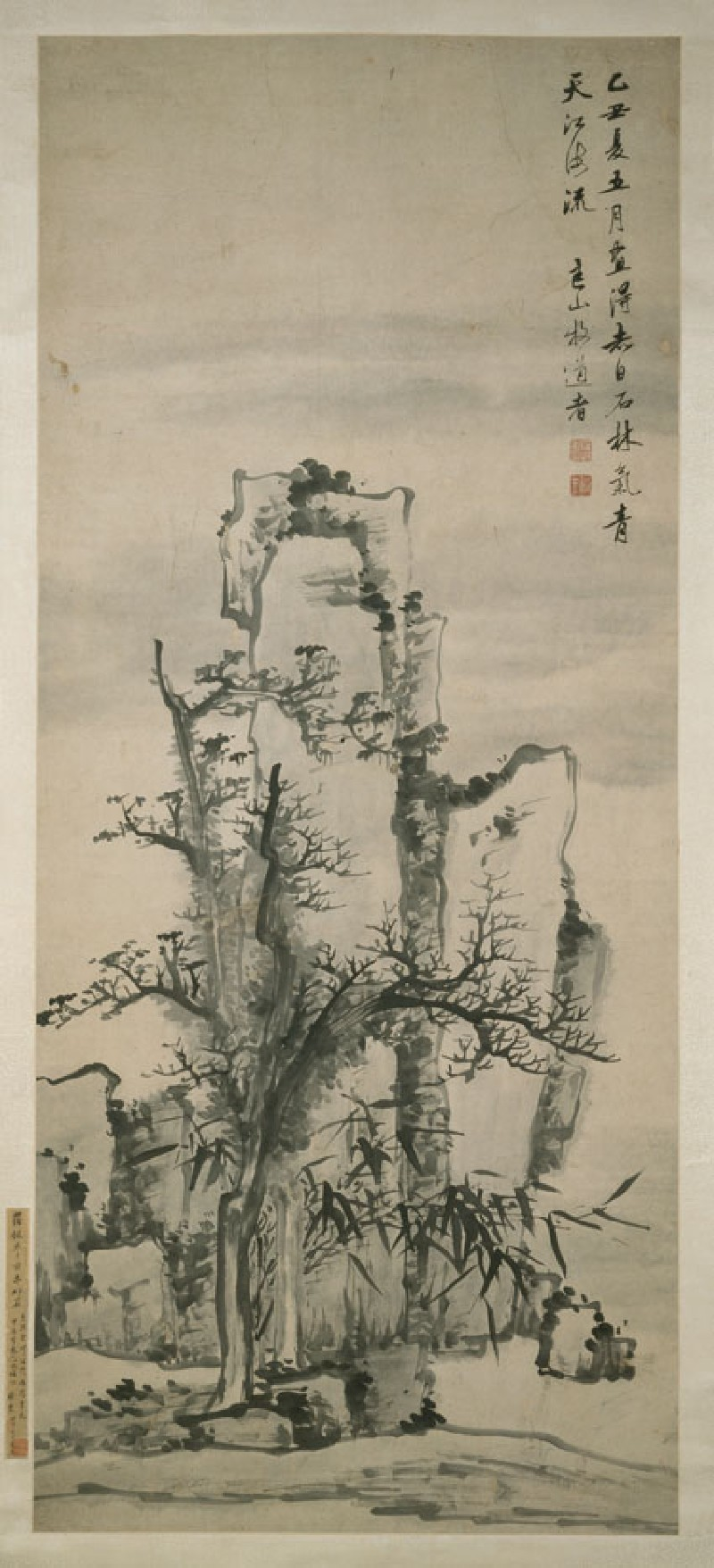 Landscape with trees and rocks (EA1965.175, front, painting only            )