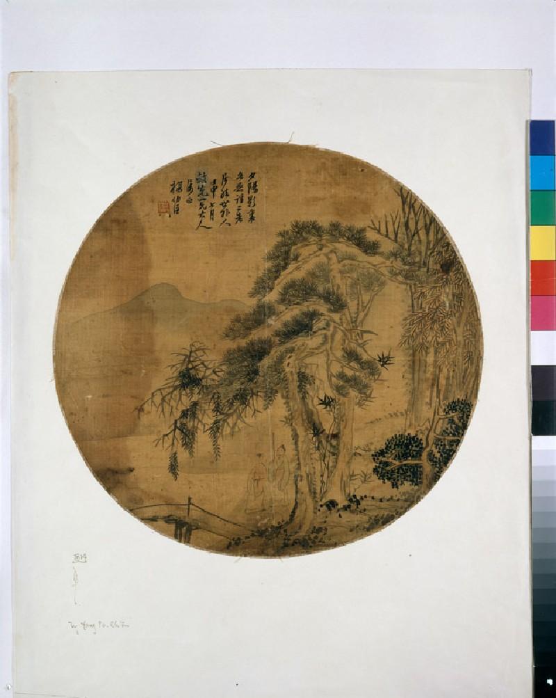 Figures in a landscape (front            )