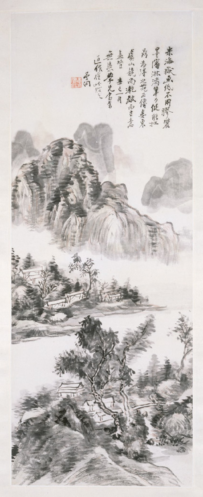 Landscape with mountains and a lake (EA1965.248, front            )
